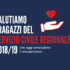 Servizio Civile Regionale: si conclude oggi il percorso dei nostri volontari.